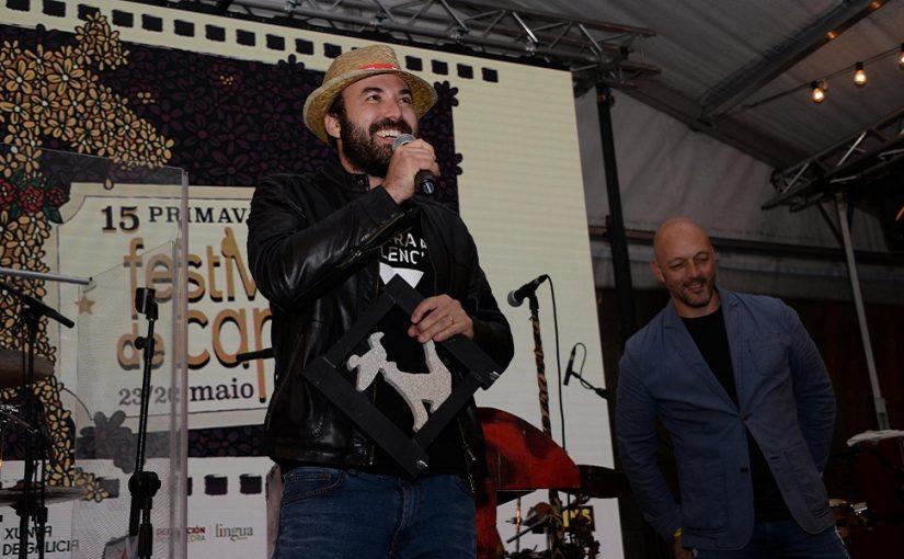 Matria bate récords e faise con catro premios no 15º Festival de Cans